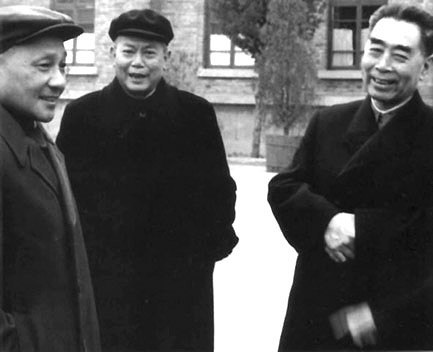 Zhou Li Deng