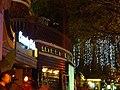 Zhuhai Bar Street 2.jpg