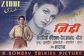 Ziddi (1948) - Indian Hindi-language film poster.jpg