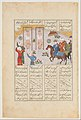 """Alexander Executes Janusiyar and Mahiyar, the Slayers of Darius"", Folio from a Shahnama (Book of Kings) of Firdausi MET DP215675.jpg"