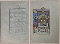 """Bahram Gur in the Turquoise Palace on Wednesday"", Folio 216 from a Khamsa (Quintet) of Nizami MET sf13-228-7-10a.jpg"