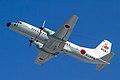 'Japan Navy 9041' Atsugi route 4 depature. (8383613186).jpg