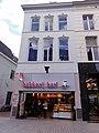 's-Hertogenbosch Rijksmonument 21626 Hinthamerstraat 18.JPG