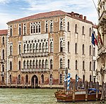 (Venice) Ca' Foscari.jpg