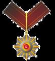 Şərəf ordeni (boyundan asmaq üçün).png