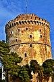 Λευκός Πύργος Θεσσαλονίκη+.jpg