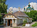 Андріївська церква. 1747–1762 рр.jpg