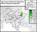 Ареал расселения коми-пермяков в Волго-Уральском регионе (по данным Всероссийской переписи 2010 года).jpg