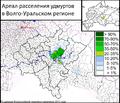 Ареал расселения удмуртов в Волго-Уральском регионе. По данным Всероссийской переписи населения 2010 года..png