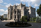 """House With Chimaeras"""