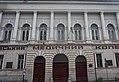 Берегове (50) вул. Мукачівська, 3.jpg