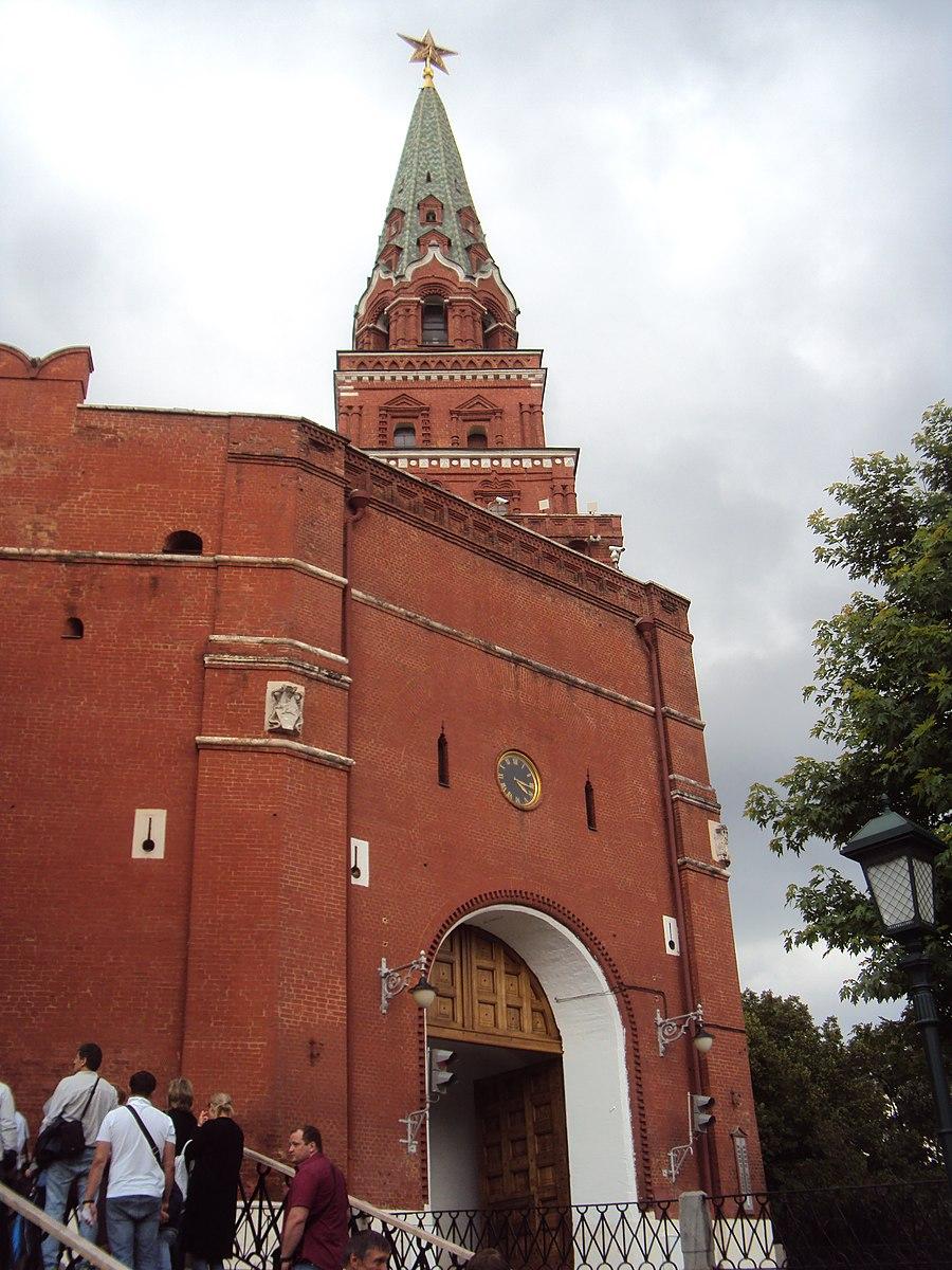 боровицкая башня московского кремля фото