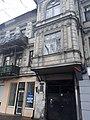 Будинок прибутковий Поповича по вулиці Рішельєвська, 55.jpg