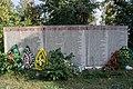 Верхнячка. Пам'ятник воїнам-односельцям3.jpg