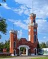Ворота с 2-мя башнями 2019-09-13.jpg