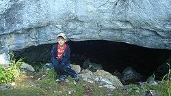 Вход в пещеру.JPG