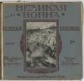 Выпуск - 01-05.png