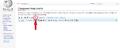 Вікіфікація.png