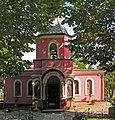 Вірменська Церква Сурб Урбат (Святої Параскеви), село Тополівка 001.jpg