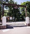 Георгиевский сквер 03.jpg