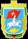 Герб Луцького району.png