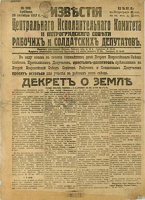 Decree on Land - Decree on Land title page
