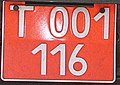 Дипломатический номер техперсонала РК.jpg