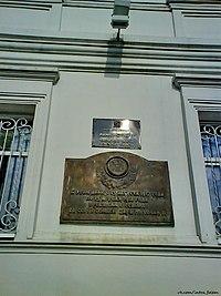 Дом генерал-губернатора ул.Мира,10 табличка .JPG