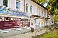 Жилой дом на ул. Федерации, д.17, г. Ульяновск.jpg