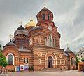 Кафедральный собор*.jpg