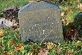 """Кладбище """"Сорвали"""". Фото 1.jpg"""