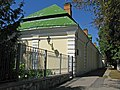 Колегiум (мур.) Переяслав-Хмельницький.jpg
