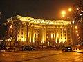 Министерство Иностранных дел Киев Украина.jpg