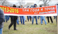 Митинг чеченцев-аккинцев (2016 год. файл 4).png