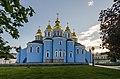 Михайлівський Золотоверхий монастир, вид з двору.jpg