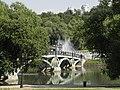 Мост. Природно-исторический парк 'Царицыно'.jpg