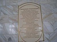 Нарзанная галерея,Ставропольский край, Кисловодск.jpg