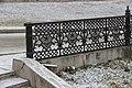Национальная решетка. Чебоксары. Чувашия. Ноябрь 2014 - panoramio.jpg