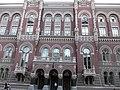 Національний банк Київ, вул Інститутська. 0246.jpg