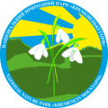 Національний природний парк «Кременецькі гори».png
