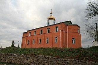 Bohuslav - Image: Новий монастир на місці старого