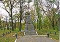 Пам'ятник Шевченку Т.Г. в парку.jpg