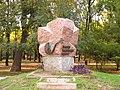 Пам'ятник репресованим кобзарям, Харків.JPG