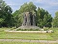 Пам'ятник - panoramio (6).jpg