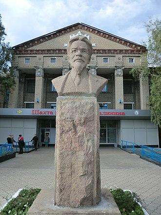 Kalininskyi District, Donetsk - Image: Памятник калинину