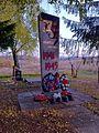 Памятник у Шейкино.JPG