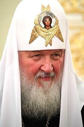 Патриарх Кирилл