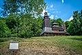 Покровська церква з села Плоске під небом.jpg