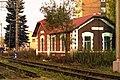 """Пост станции """"Цветочная"""" Николаевской железной дороги.JPG"""