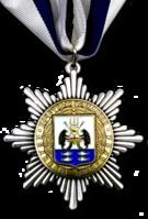 Почётный гражданин Великого Новгорода.png